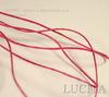 Шнур вощеный, 1 мм, цвет - розовый, примерно 80 м ()