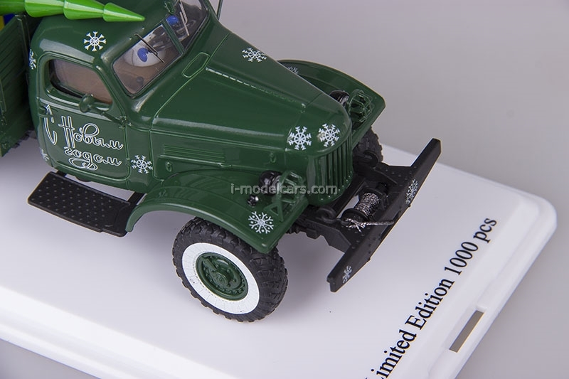 ZIL-157 Happy New Year 1:43 Start Scale Models (SSM)