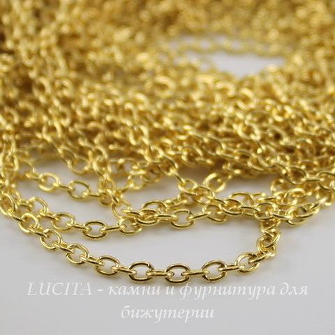 Цепь (цвет - золото) 3х2 мм, примерно 10 м