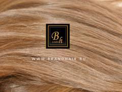 Набор Long цвет#14 темный песочный блонд-60 CM-Вес набора 140 грамм