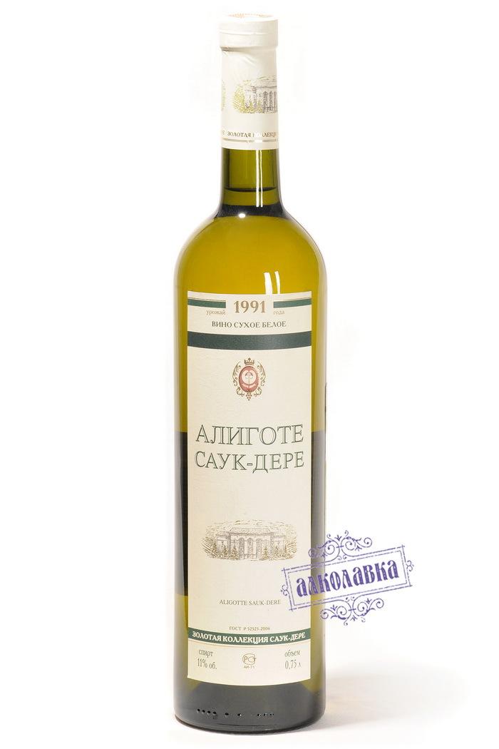 Вино коллекционное натуральное сухое Алиготе Саук-Дере белое 0,75л 1991 г. 11%