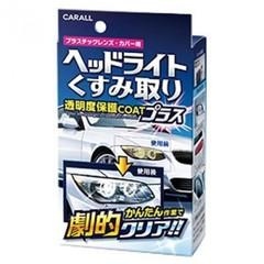 Полироль для автомобильных фар Carall 2070