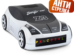 Радар-детектор Stinger Car Z3 (Антистрелка)
