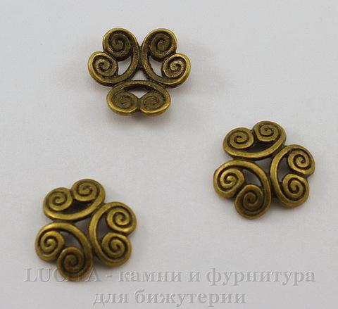 "Шапочка для бусины ""3 завитка""(цвет - античная бронза) 13 мм , 10 штук"