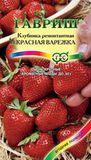 Земляника Красная варежка 0,01 г