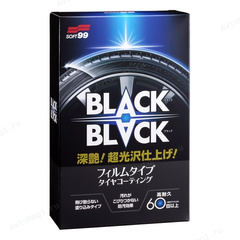 BLACK BLACK - Hard Coat for Tire (110 мл) Soft99