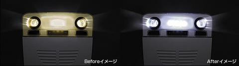 Светодиодные лампы PIAA SV 8,5 H-493E (4500К)