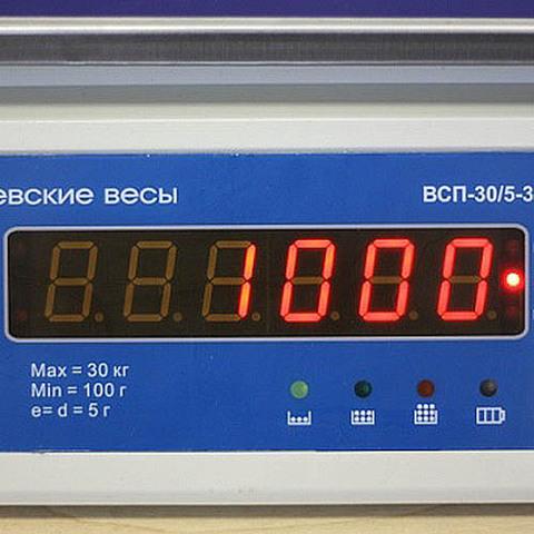Весы настольные ВСП-30/5-3К