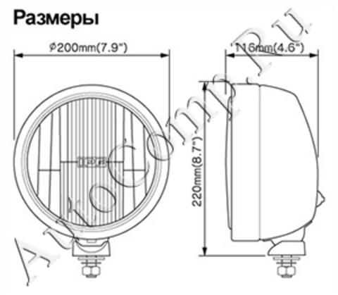 Дополнительные фары IPF S-9X13 (золотистый)