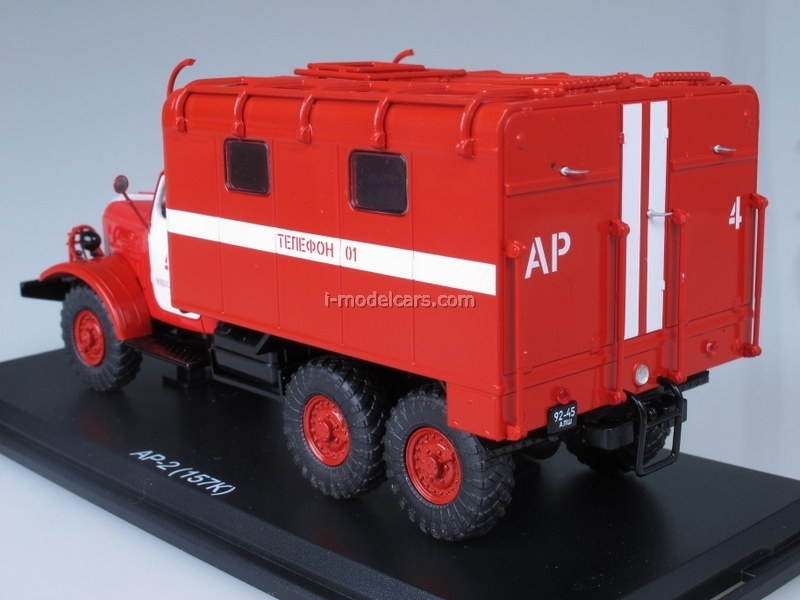 ZIL-157K AR-2 Fire Engine Sleeve 1:43 Start Scale Models (SSM)