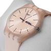 Купить Наручные часы Swatch SUOT700 по доступной цене