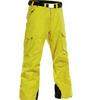 Брюки 8848 Altitude - Chris Pant мужские жёлтые