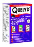 QUELYD Моментальная ремонтная смесь 1кг