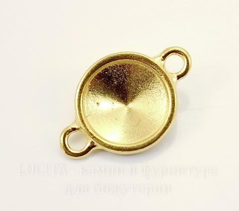 """Сеттинг - основа - коннектор TierraCast """"Грани"""" (1-1) для страза 10 мм (цвет-золото)"""
