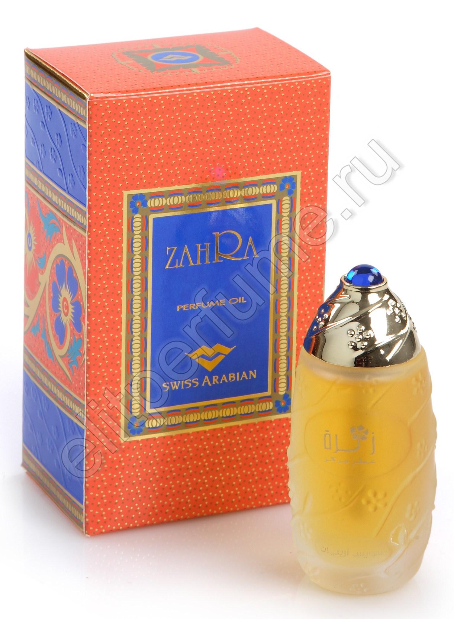 первого купить арабские духи захра термобелье может