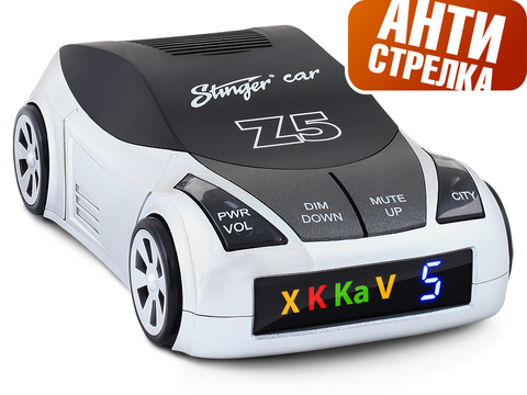 Радар-детектор Stinger Car Z5 (Антистрелка)