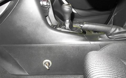 Гарант Консул 26017.L для MAZDA 6 /2012-/ М6 R-вперед с воздуховодом для пассажиров