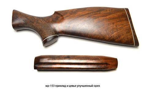 мр-153 приклад и цевье улучшенный орех
