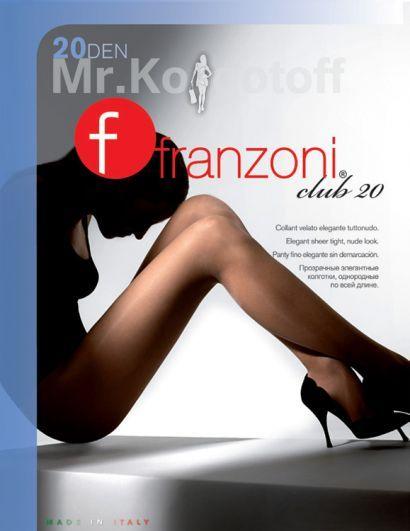 Колготки Franzoni Club 20