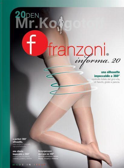 Колготки Franzoni Informa 20