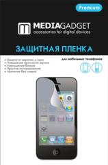 Пленка защитная для iPhone 4 / 4S MediaGadget PREMIUM МАТОВАЯ АНТИБЛИКОВАЯ