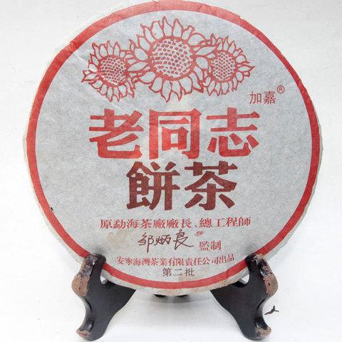 Шу Пуэр Лао Тун Чжи, 2004 год, 357 г