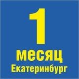 Карта на 1 месяц в CityFitness Екатеринбург (go_ebc)