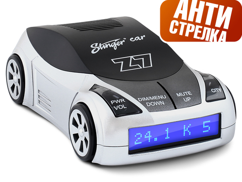 Радар-детектор Stinger Car Z7 (Антистрелка)