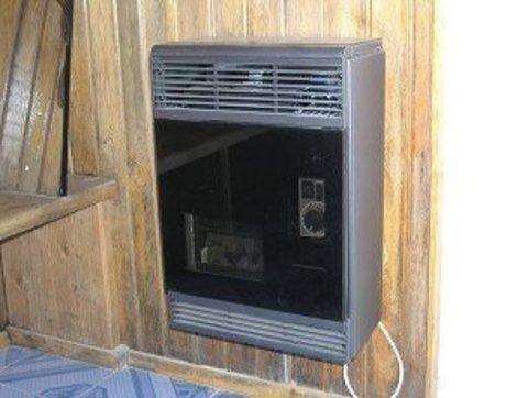 Газовый конвектор  Karma «Beta 4 Comfort 01»