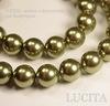5810 Хрустальный жемчуг Сваровски Crystal Light Green круглый 10 мм ()