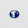 2058 Стразы Сваровски холодной фиксации Sapphire ss 20 (4,6-4,8 мм), 10 штук ()