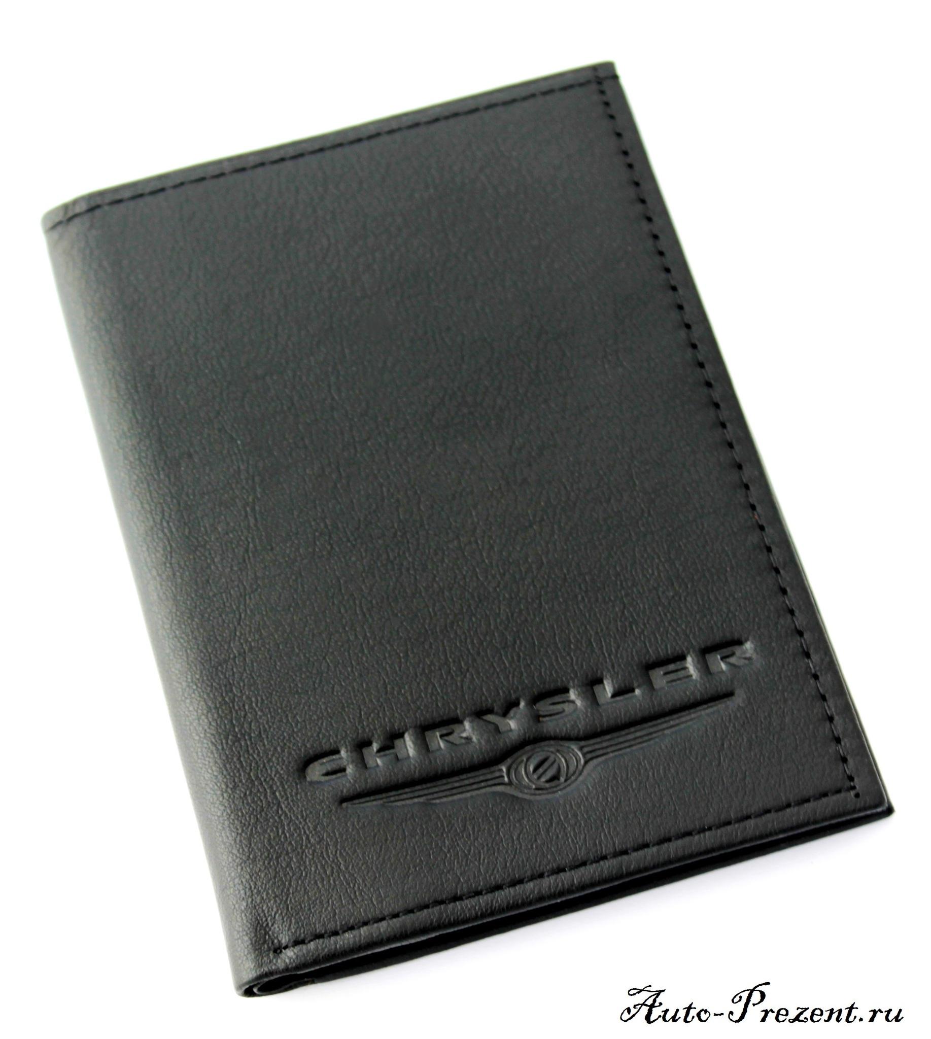 Портмоне для автодокументов из натуральной кожи с логотипом Chrysler