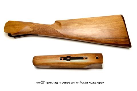 иж-27 приклад и цевье английская ложа орех