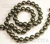 5810 Хрустальный жемчуг Сваровски Crystal Dark Green круглый 10 мм ()