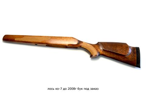 лось ко-7 до 2008г бук под заказ