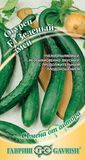 Огурец Зеленый Змей 0,5 г (5 пакетиков)