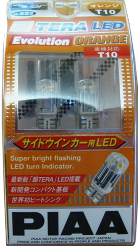 Светодиодная лампа PIAA T10/W5W H-522 (оранжевый)