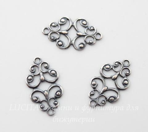Винтажный декоративный элемент - коннектор (1-1) 16х10 мм (оксид серебра)