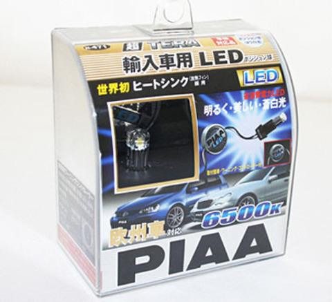 Светодиодные лампы PIAA W5W H-471 Tera (6500K)