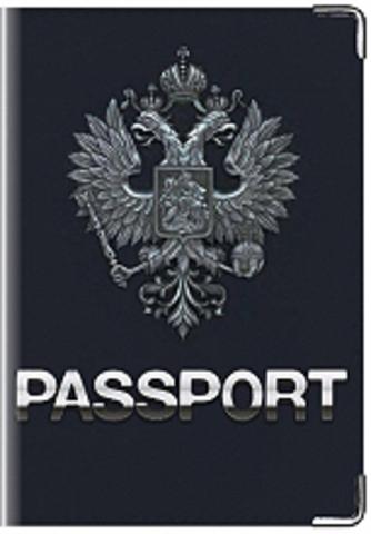 """Обложка для паспорта """"Passport"""" (3)"""