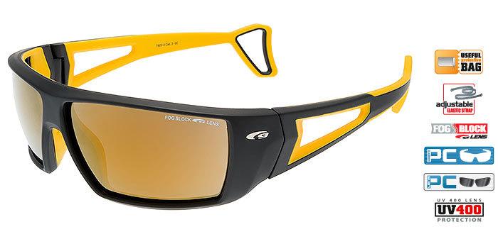 Солнцезащитные очки goggle FINSO black/yellow