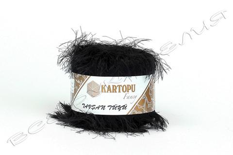 Пряжа Фэнси (Fancy Tavsan Tuyu) 05-66-0002(K3001)