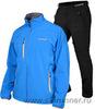 Лыжный утепленный костюм Mormaii Pure Blue Noname Grassi