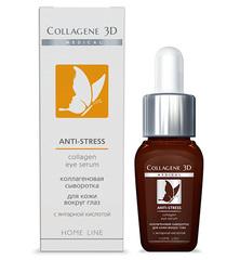 Коллагеновая сыворотка для кожи вокруг глаз ANTI-STRESS для уставшей кожи, Medical Collagene 3D
