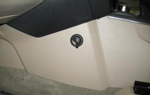Гарант Консул 24002.L для LAND ROVER FREELANDER /2012-2014/ 2.2 R4 16V А+ P