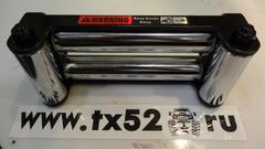 Ролики 210мм DV-9/9i/12 light и Seal 9.5i