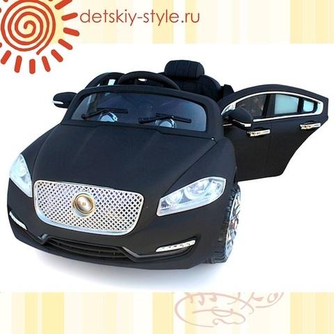 Jaguar A999MP VIP