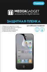 Пленка защитная для iPhone 4 / 4S MediaGadget PREMIUM ПРОЗРАЧНАЯ ГЛЯНЦЕВАЯ ДВУСТОРОННЯЯ