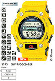 Casio GW-7900CD-9E
