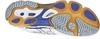 Asics Gel-Beyond 3 B255N 0193 Кроссовки волейбольные - купить в Five-sport.ru